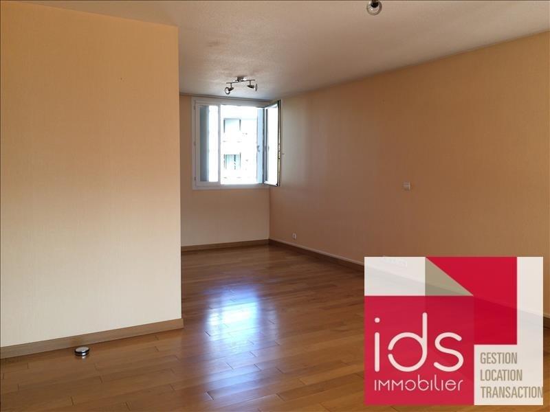 Vente appartement La ravoire 142000€ - Photo 4