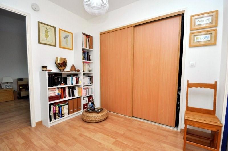 Vente maison / villa Les ulis 420000€ - Photo 15