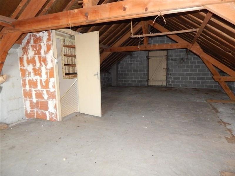 Vente maison / villa Vendome 74000€ - Photo 9