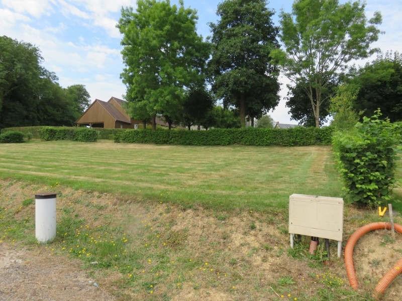 Vente terrain Alencon 17720€ - Photo 2