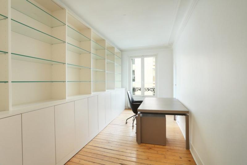 Престижная продажа квартирa Paris 16ème 3330000€ - Фото 8