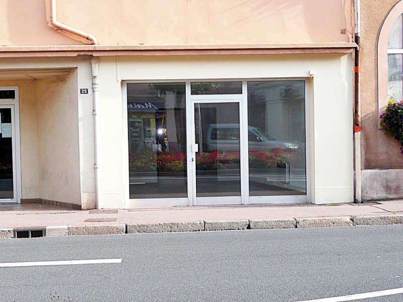 Location boutique Raon l etape 370€ +CH/ HT - Photo 1