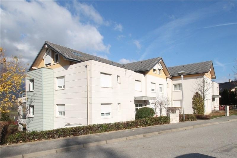 Sale apartment La motte servolex 230000€ - Picture 6