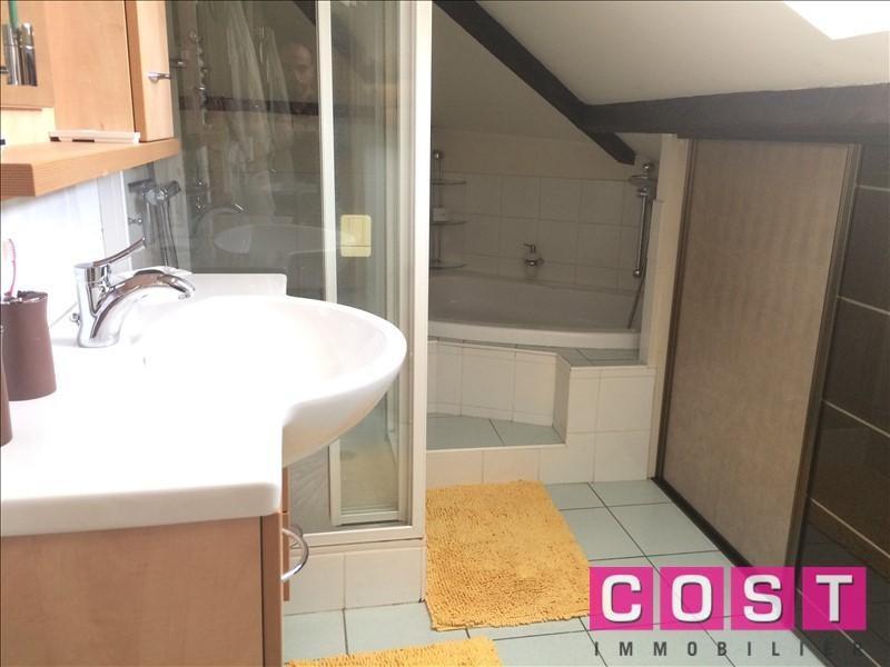 Revenda apartamento Asnieres sur seine 290000€ - Fotografia 6