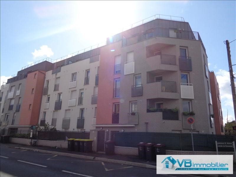 Vente appartement Athis mons 285000€ - Photo 5