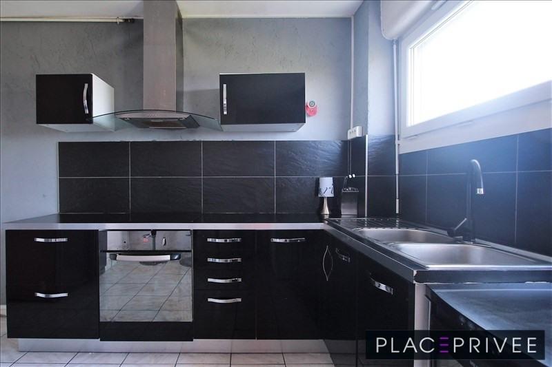Venta  apartamento Vandoeuvre les nancy 140000€ - Fotografía 1