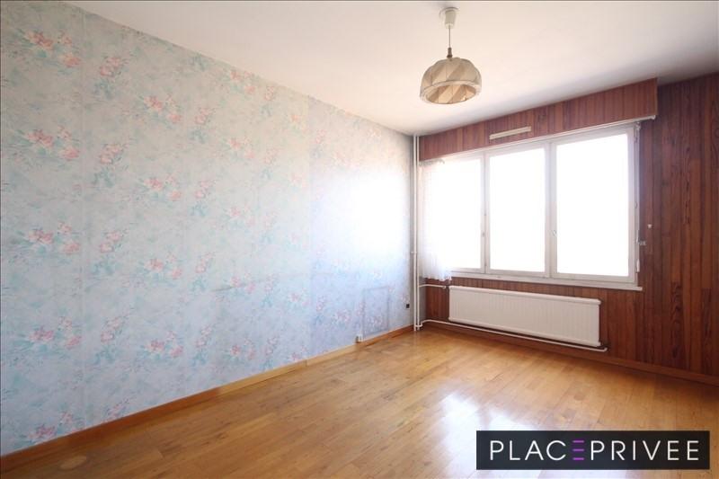 Vente appartement Nancy 75000€ - Photo 5