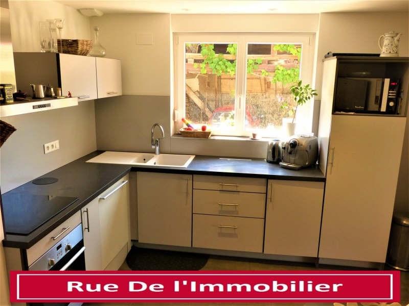 Vente maison / villa Wintershouse 243500€ - Photo 1
