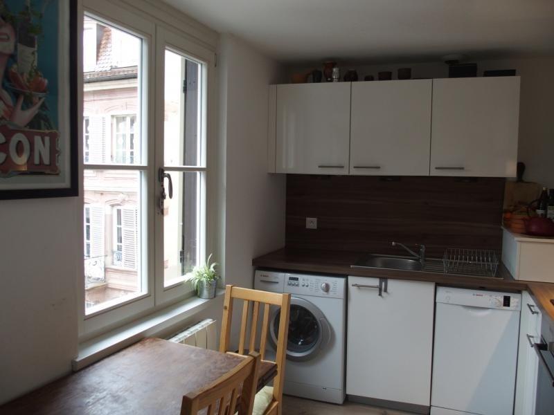 Location appartement Strasbourg 650€ CC - Photo 3