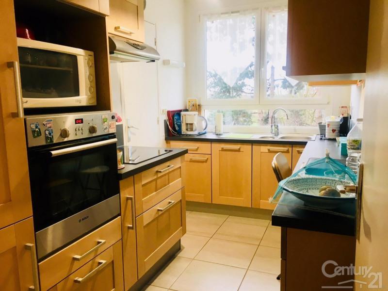 Sale apartment Herouville st clair 113000€ - Picture 1