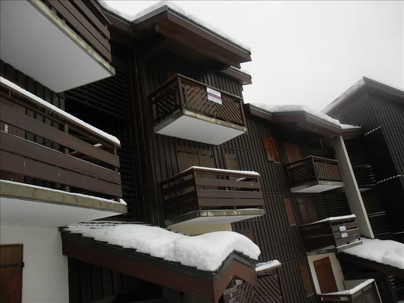 Vente appartement Montalbert 64500€ - Photo 1
