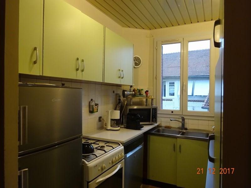 Revenda casa Tournon sur rhone 202000€ - Fotografia 6
