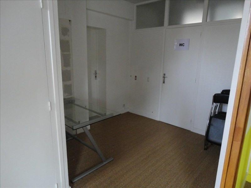 Location local commercial Azay le rideau 540€ HT/HC - Photo 2