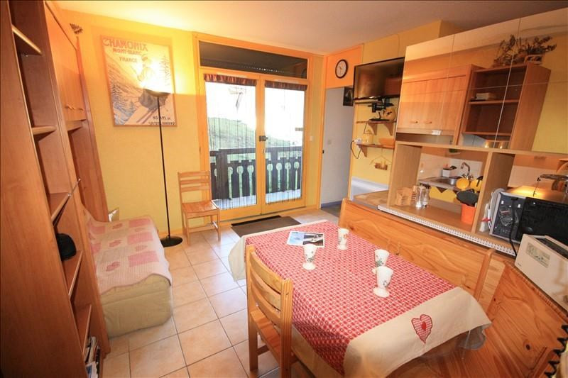 Sale apartment St lary pla d'adet 131000€ - Picture 1