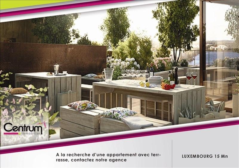 Venta  apartamento Strassen 676000€ - Fotografía 1