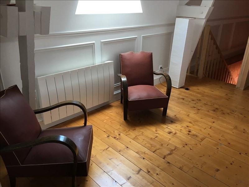 Vente maison / villa Caen 475000€ - Photo 8