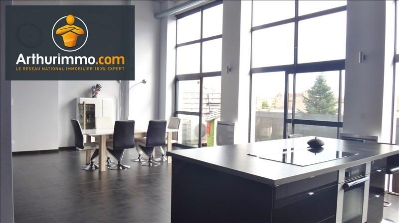 Sale loft/workshop/open plan Roanne 263000€ - Picture 1