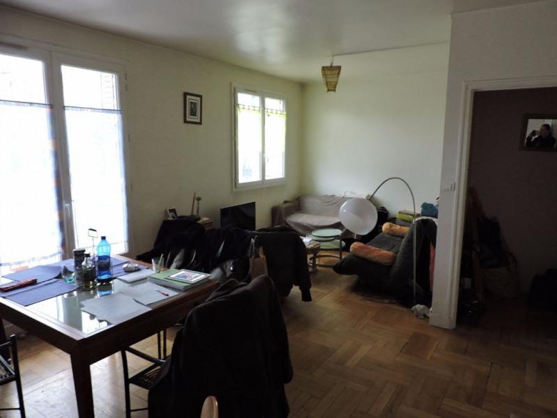 Vente appartement Limoges 78480€ - Photo 3