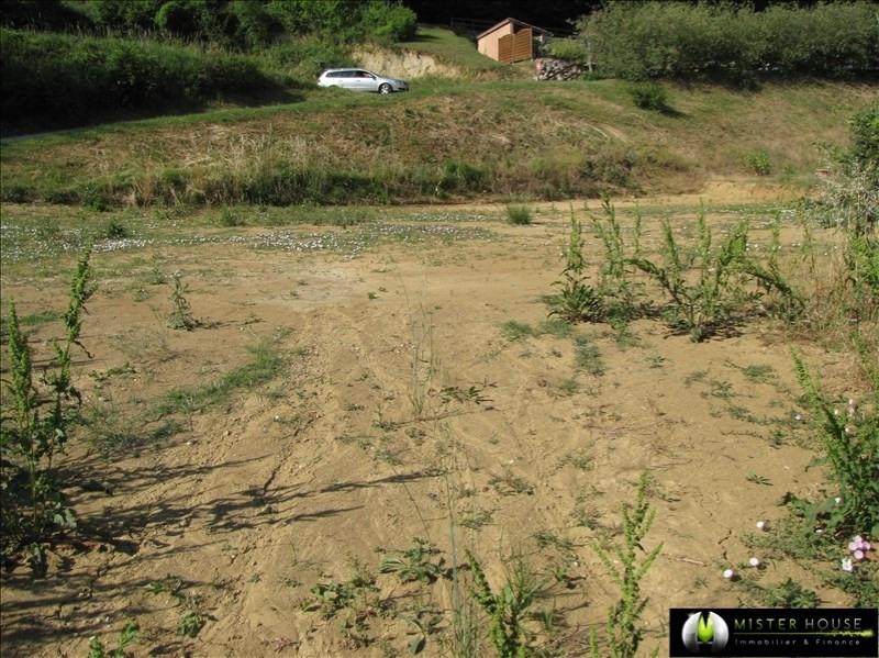 Vente terrain Corbarieu 51000€ - Photo 4