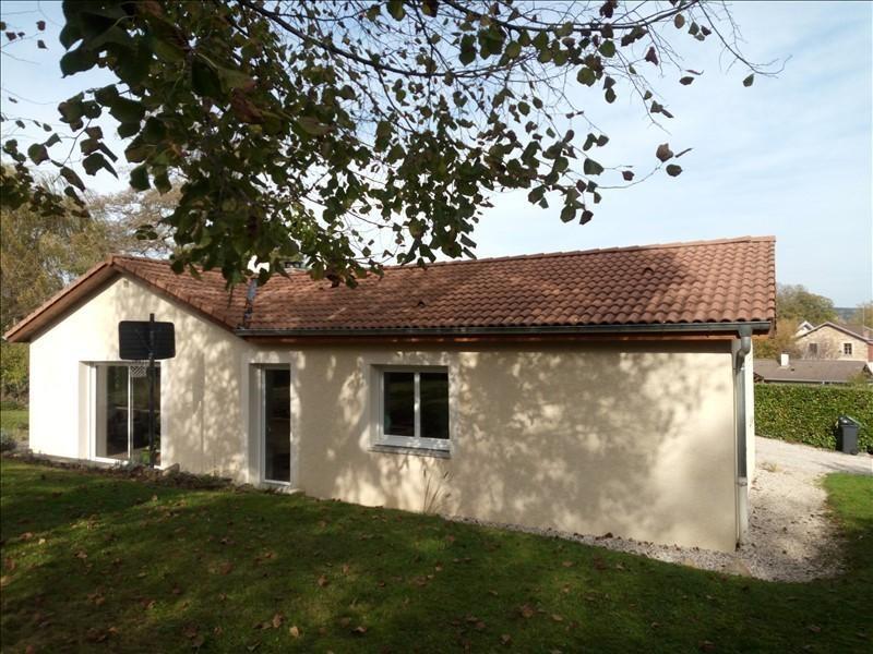 Vente maison / villa St jean le vieux 223500€ - Photo 1