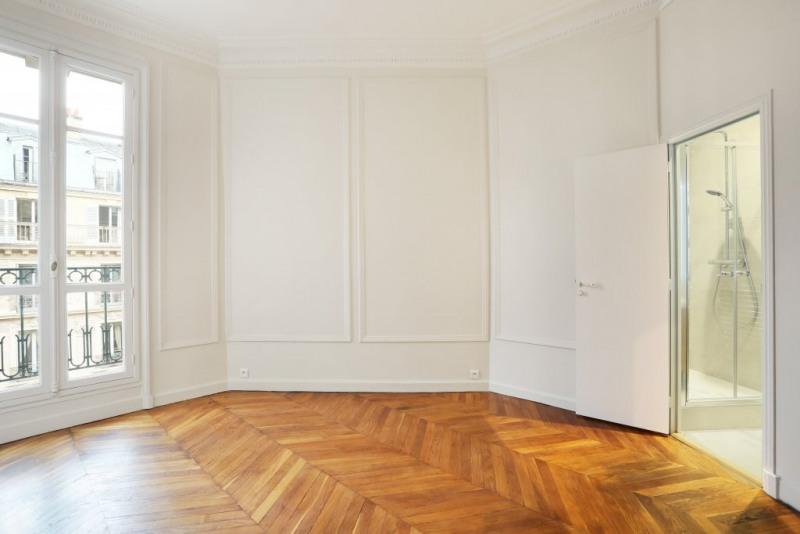 Aрендa квартирa Paris 5ème 5950€ CC - Фото 4