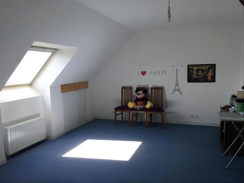 Vendita casa Janze 271700€ - Fotografia 5