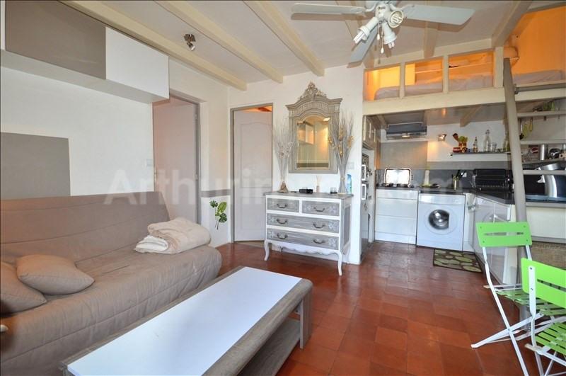 Vente appartement St aygulf 150000€ - Photo 2
