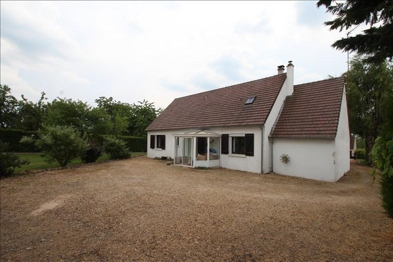 Sale house / villa Villers cotterets 235000€ - Picture 5