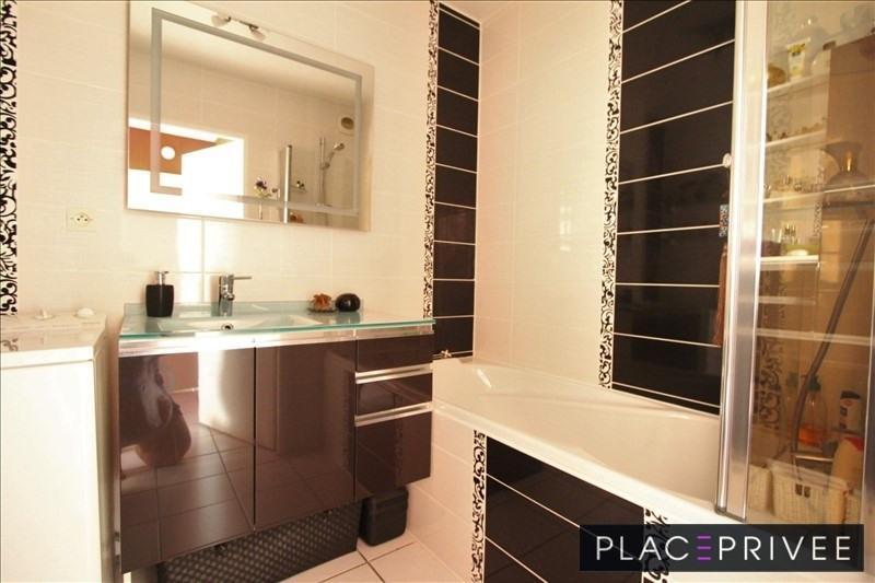 Venta  apartamento Nancy 220000€ - Fotografía 6