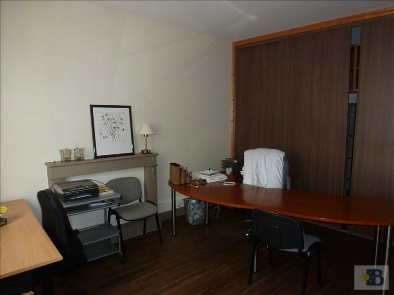 Vente immeuble Chatellerault 116600€ - Photo 7