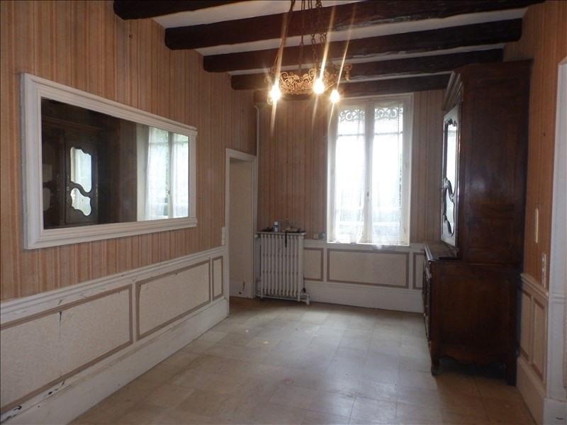Vente maison / villa Yzeure 192000€ - Photo 3
