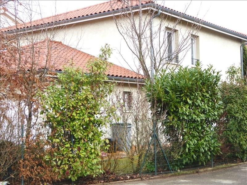 Vente maison / villa Serpaize 266000€ - Photo 1