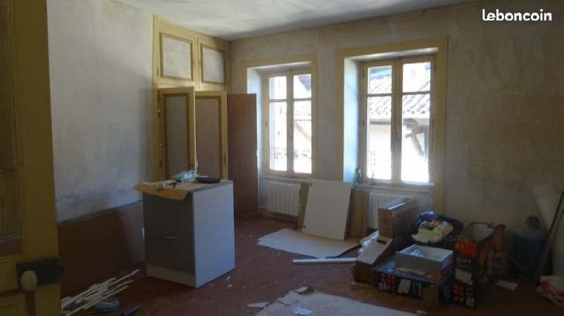 Vente immeuble St leonard de noblat 55 000€ - Photo 10