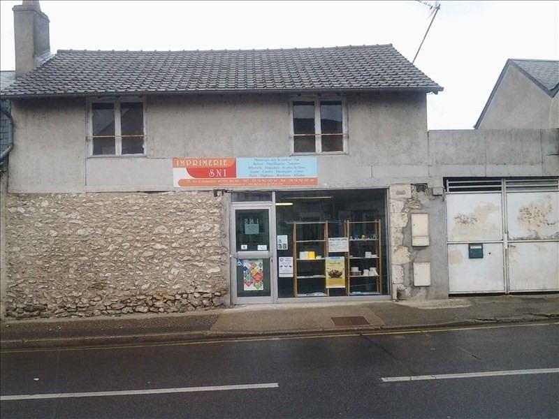 Sale empty room/storage Blois 120000€ - Picture 1