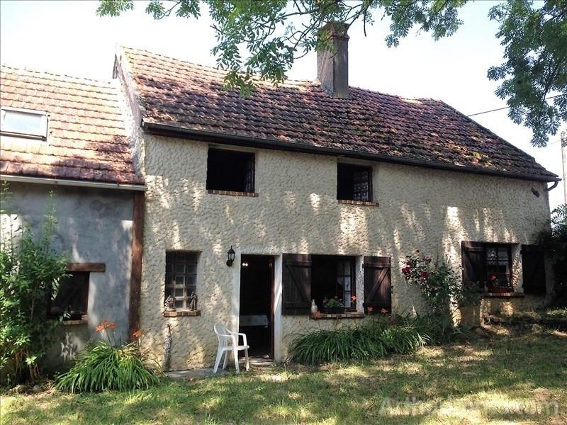 Sale house / villa Sury en vaux 71000€ - Picture 1