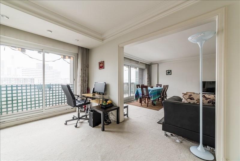 豪宅出售 公寓 Paris 15ème 1352000€ - 照片 5