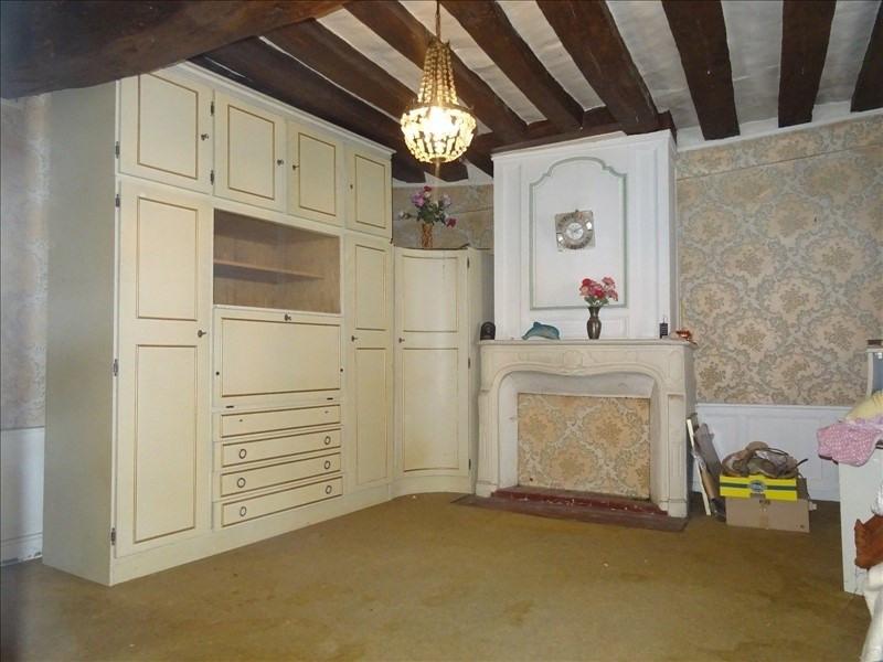 Sale house / villa La ferte milon 123000€ - Picture 4