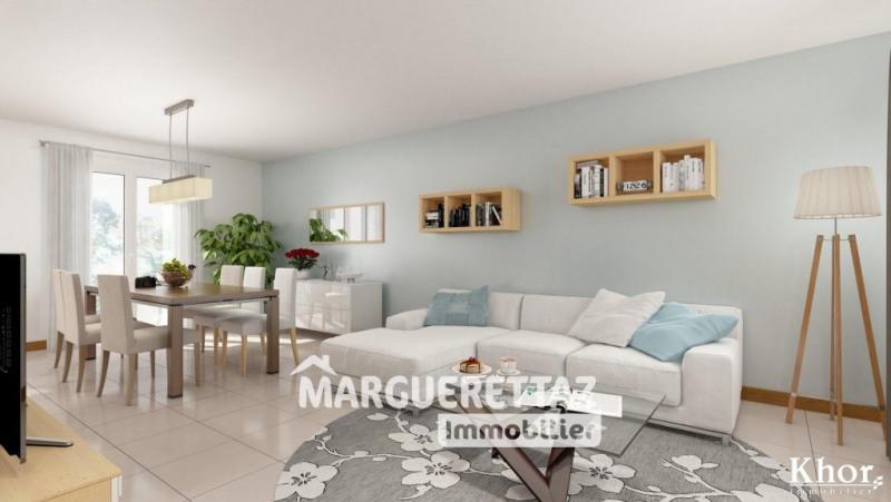 Vente maison / villa Viuz-en-sallaz 287500€ - Photo 3
