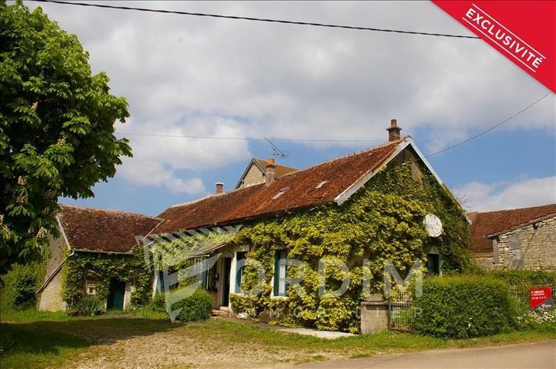 Vente maison / villa Taingy 69000€ - Photo 1