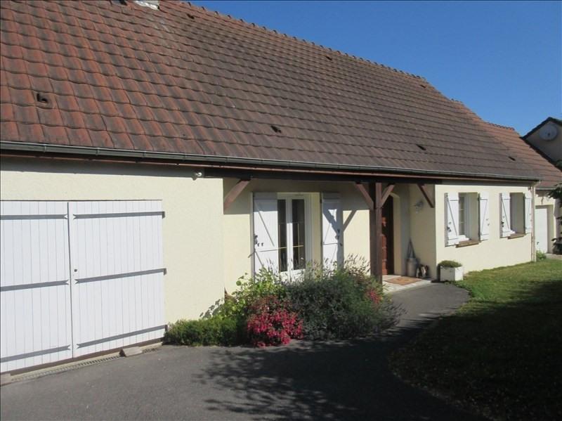 Vente maison / villa Soissons 252000€ - Photo 2