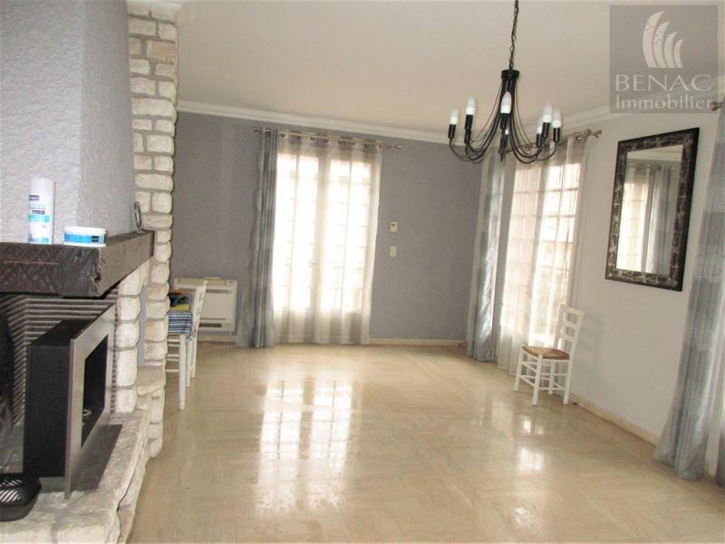 出售 住宅/别墅 Albi 239900€ - 照片 7