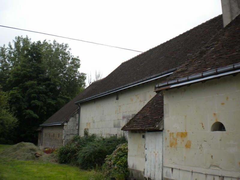 Vente maison / villa Vendome 227000€ - Photo 10