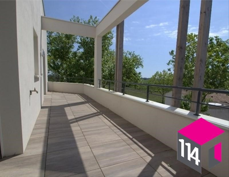 Vente appartement Baillargues 233450€ - Photo 2