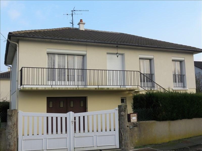 Vente maison / villa St benoit 158000€ - Photo 1