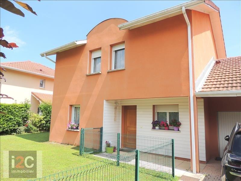 Sale house / villa St genis pouilly 570000€ - Picture 8