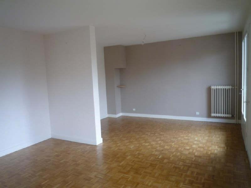 Vente appartement Yzeure 59900€ - Photo 1