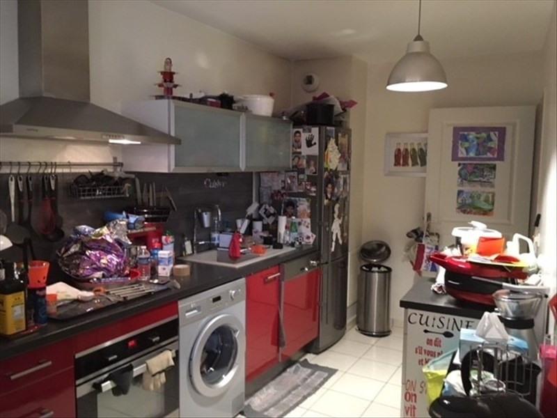 Location appartement Alfortville 1275€ CC - Photo 2