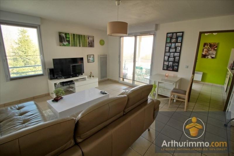 Vente appartement L'isle d'abeau 158000€ - Photo 3