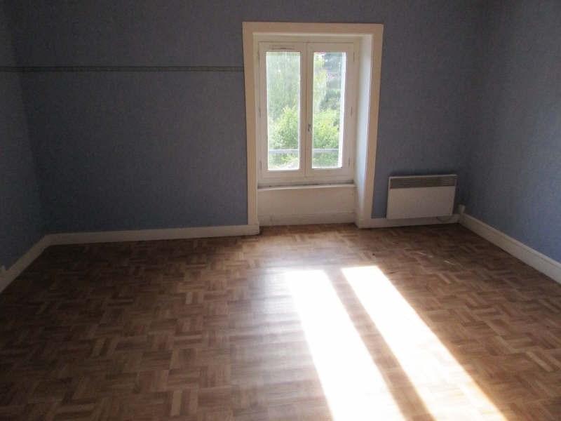Produit d'investissement maison / villa St leonard de noblat 55000€ - Photo 3