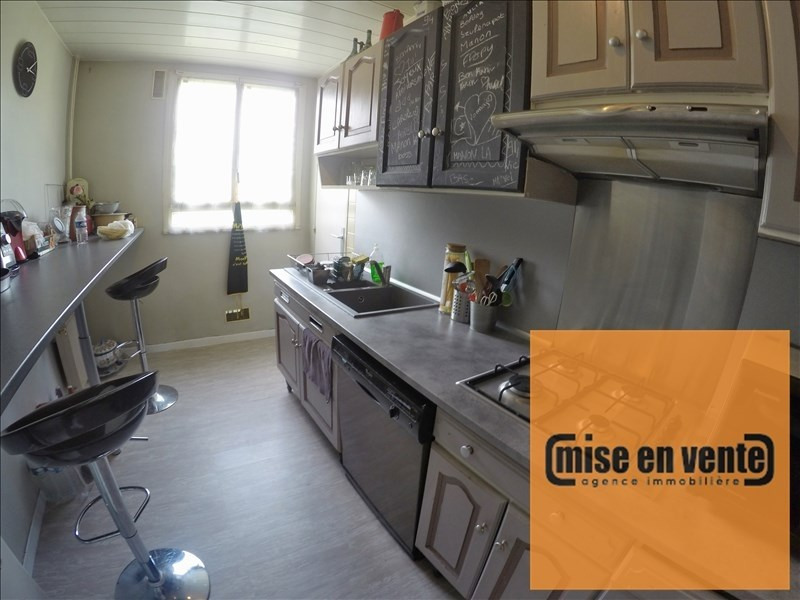 出售 公寓 Champigny sur marne 290000€ - 照片 4